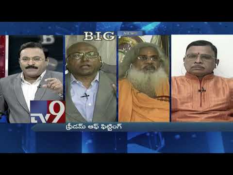 Kancha Ilaiah Vs Swami Kamalananda Bharati on Lord Krishna || Big News Big Debate