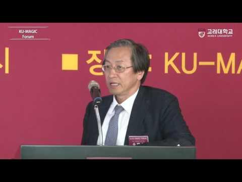 [고려대학교 Korea University] 1st KU-MAGIC Forum(기술사업화 현황 및 네트워크