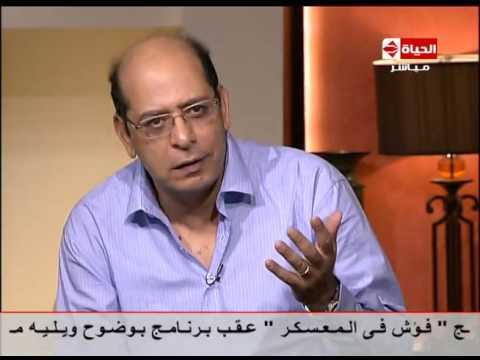 """السيناريست محمد الصفتى : مسلسل """"الخروج"""" يوضح الفرق بين ضباط الشرطة"""