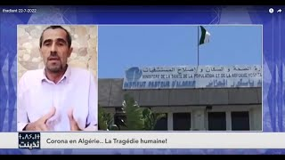 Corona en Algérie.. La tragédie humaine !
