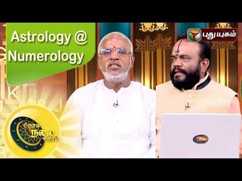 Neram-Nalla-Neram-20-04-2016-Puthuyugam-TV