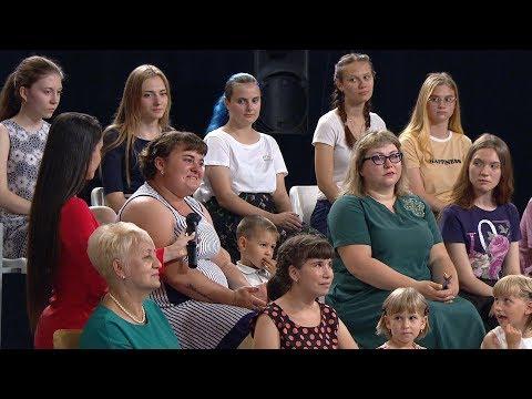 Из детдома – в приемную семью. Реальные истории. Выпуск 04.07.19