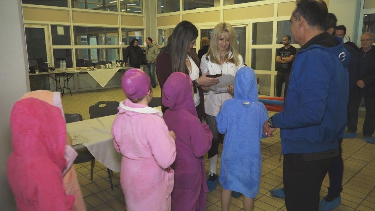 Εφαρμογή της διδασκαλίας του αντικειμένου της κολύμβησης στην Α/θμια Εκπαίδευση