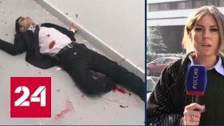 Убийство российского посла: число задержанных в Анкаре выросло до 13