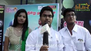 L G Bala at Ariyamai Movie Audio Launch