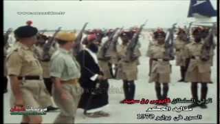 تولي جلالة السلطان قابوس مقاليد عرش سلطنة عُمان في 23 يوليو 1970