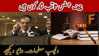Video Information about Chief Justice Saqib Nissar | جسٹس ثاقب نثار کون ہیں | Factical MP3, 3GP, MP4, WEBM, AVI, FLV Mei 2018