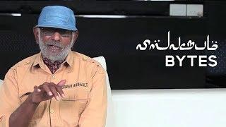 Video Balu Mahendra about Vishwaroopam | Ulaganayagan Tube MP3, 3GP, MP4, WEBM, AVI, FLV September 2018