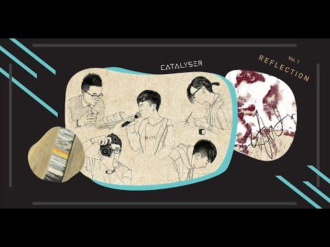 小城大事-Catalyser樂隊  ...