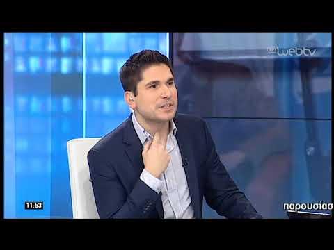 Βράβευση Ελληνίδας επιστήμονος για τη νανοτεχνολογία από την Ουνέσκο | 9/1/2019 | ΕΡΤ