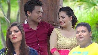 Swarga Jane Bato - Arjun Khadka & Kusum Pandey