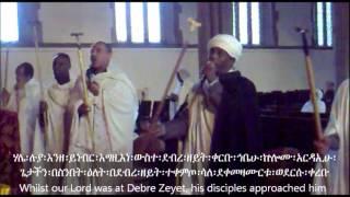 Debre Zeyet Selam Ethiopian Orthodox Tewahedo Church