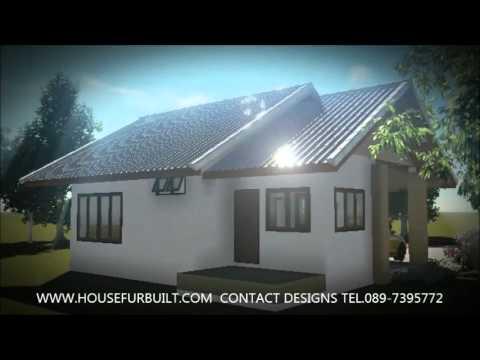 บ้านราคาประหยัด - บริษัท เอ.ไอ.189 ดีไซน์ จำกัด www.housefurbuilt.com รับออกแบบอาคารทั้งภายนอกและภายใน ก่อสร้าง-ต่อเติม...