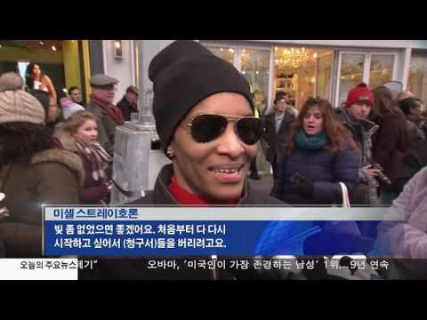 타임스퀘어 새해맞이 준비 12.28.16 KBS America News