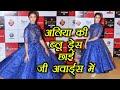 Alia Bhatt in Blue Dress at Zee Cine Awards Red Carpet; Watch Video | FilmiBeat
