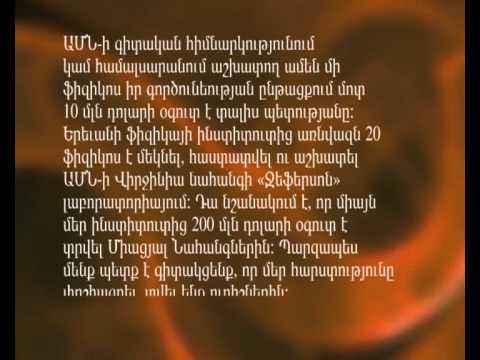 video - 245