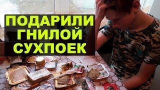 Гнилой сухпаек, маникюрные ножницы — как в России награждают героев