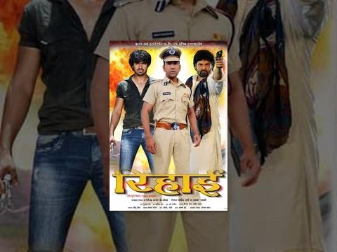 Video Rihai   Bhojpuri Full Movie   Dinesh Lal yadav, Kajal Raghwani , Aditya Ojha   Bhojpuri Latest Movie download in MP3, 3GP, MP4, WEBM, AVI, FLV January 2017