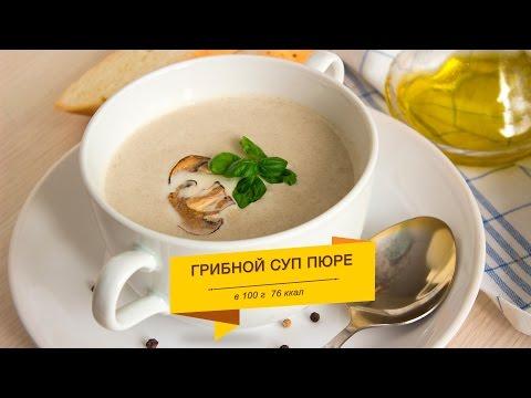 Грибной суп как сделать
