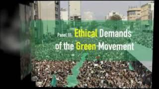 Iran: Politics Of Resistance Under Theocracy   The New School