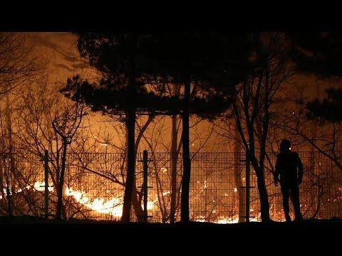 Φονική πυρκαγιά στην Νότια Κορέα
