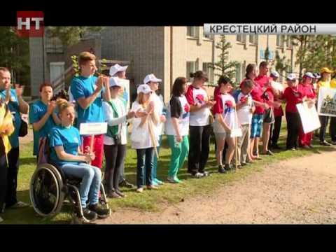 В Крестецком районе проходит областной туристический слет инвалидов