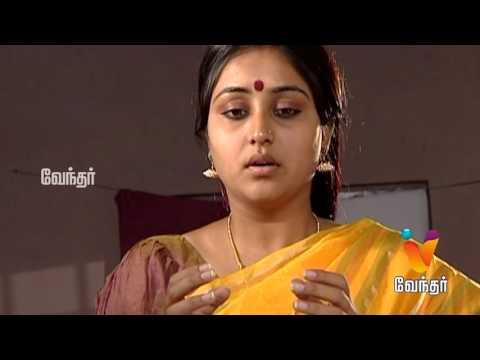 Suryavamsam--18-04-2016-Epi-229