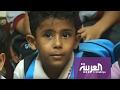 /مليون-ونصف-المليون-طفل-مهددون-بالموت-جوعا-ثلثهم-في-اليمن.htm/