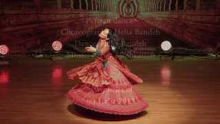 Danza clásica Persa