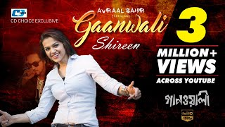 Gaanwali  Shireen Jawad  Avraal Sahir  New Video Song Official Music Video
