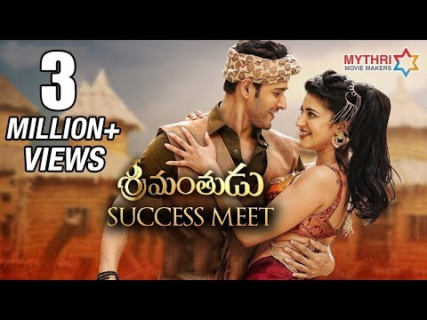 Srimanthudu Success Meet | LIVE & Exclusive | Mahesh Babu | Shruti Haasan | Mythri Movie Makers