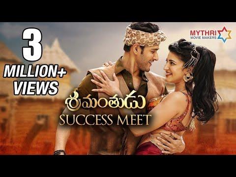 Srimanthudu Success Meet   LIVE & Exclusive   Mahesh Babu   Shruti Haasan   Mythri Movie Makers