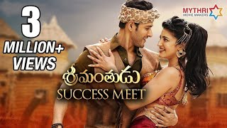 Nonton Srimanthudu Success Meet   Live   Exclusive   Mahesh Babu   Shruti Haasan   Mythri Movie Makers Film Subtitle Indonesia Streaming Movie Download