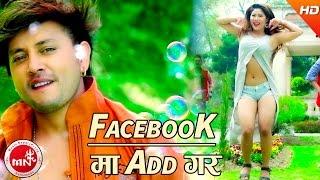 Facebook Ma Add Gara - Ramji Khand & Bhumsari Pun Ft.Durgesh Thapa/Rina Thapa