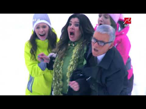 """""""رامز تحت الصفر"""": الفزع يفقد رانيا فريد شوقي القدرة على الحركة"""