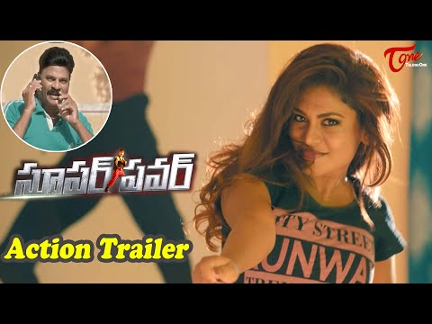 SUPER POWER | Telugu Movie Mind Blowing Action Trailer 2020 | Siva Jonnalagadda | TeluguOne Cinema