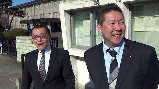 NHKから国民を守る党栃木県宇都宮市担当遠藤信一の紹介