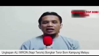 Video Ungkapan Ali Imran Bongkar Teror Bom Kampung Melayu MP3, 3GP, MP4, WEBM, AVI, FLV Mei 2019