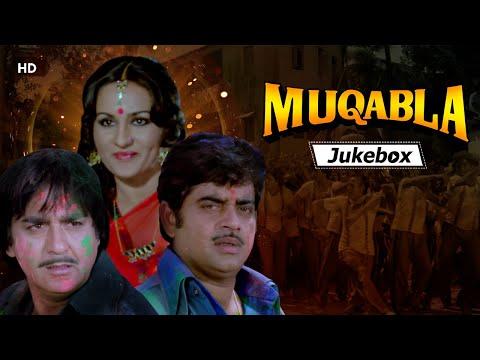 Muqabala Songs(1979) | Sunil Dutt | Shatrughan Sinha | Reena Roy | Rekha | Rajesh Khanna | Bollywood