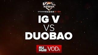iG.V vs DUOBAO, game 1