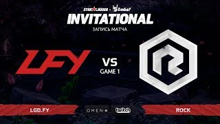 LGD.FY vs Rock, Первая карта, SL Imbatv Invitational S5 Qualifier