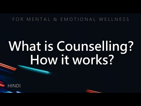Counselling aur Counselor ka matlab | What is Psychological Counselling?
