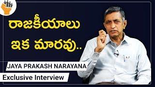 Video Jayaprakash Narayan Exclusive Interview | Every Indian must watch | Social Post MP3, 3GP, MP4, WEBM, AVI, FLV Desember 2018