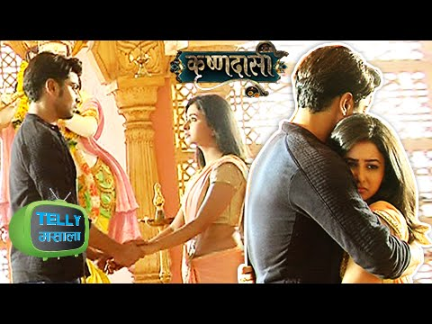 OMG! Aryan Aradhya MARRIED | Krishnadasi
