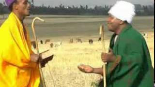 Ethiopian Orthodox Mezmur ...............nahu Semae ናሁ ሰማህ
