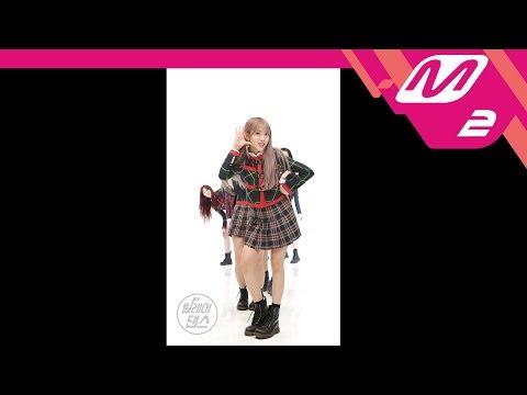 Video [릴레이댄스] 우주소녀(WJSN) - 부탁해(SAVE ME, SAVE YOU) download in MP3, 3GP, MP4, WEBM, AVI, FLV January 2017