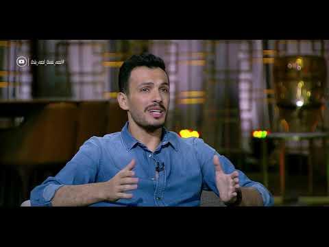أحمد إبراهيم: الأزمة الأخيرة أظهرت لي الكثير
