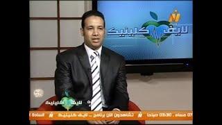 مرض الحساسية والجيوب الأنفية - د/ عمور إمبابى
