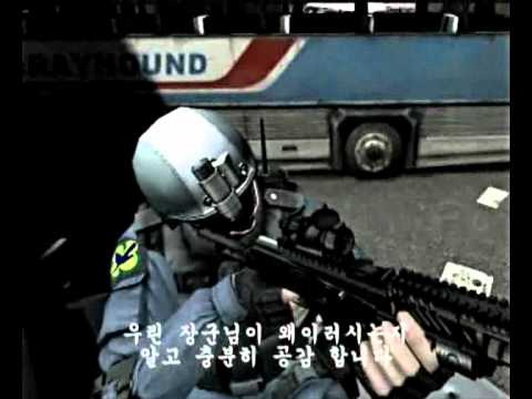 Point Blank Russia Vs Korea Fight
