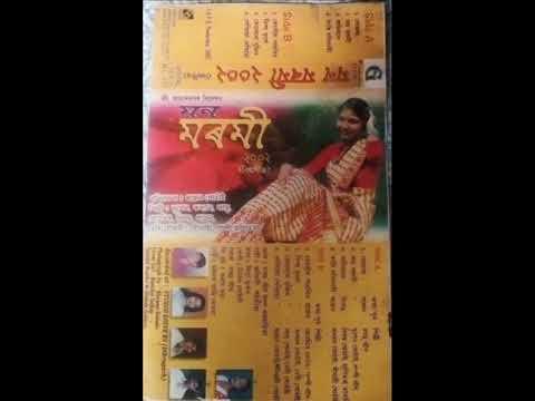 Video Assamese Bihu Song Old || Kunenu bujibo || By Latu,Baby || Mon Moromi 2002 download in MP3, 3GP, MP4, WEBM, AVI, FLV January 2017